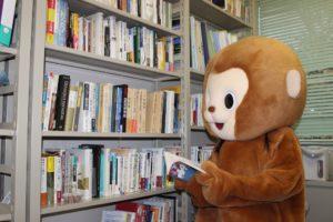 勝手に本を読むモンキーちゃん